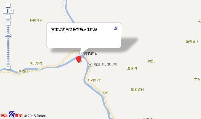 甘肃陇南文县检修运维互助站